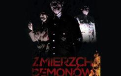 """Więcej o: Zaproszenie napremierę sztuki teatralnej pt.""""Zmierzch Demonów"""""""
