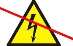 Więcej o: Powiadomienie oprzerwie wdostawie energii elektrycznej