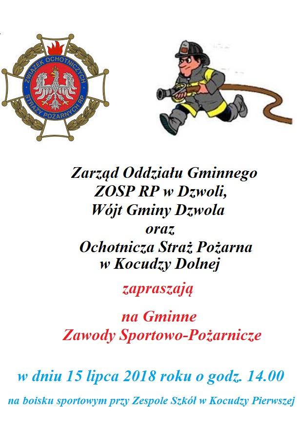 zawody_strazackie_2018