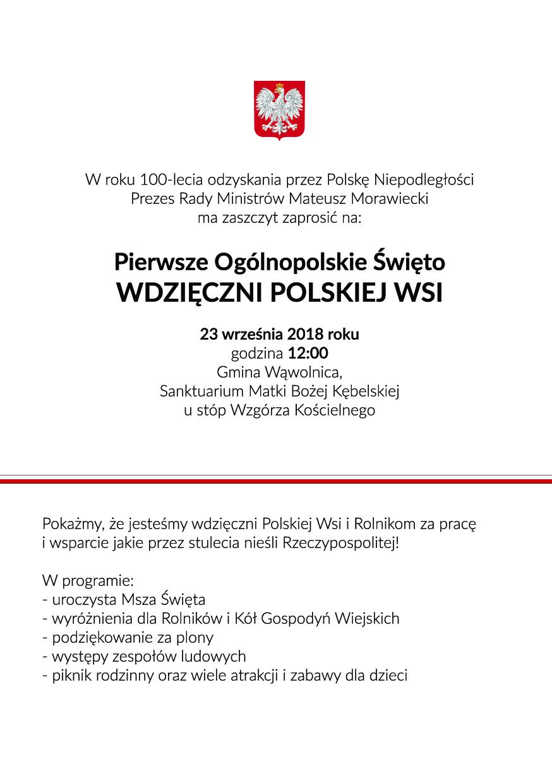 Zaproszenie Prezesa Rady Ministrów.(4110467_4107880)
