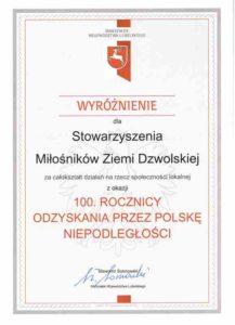 Stowarzyszenie MZ Dzwolskiej 001