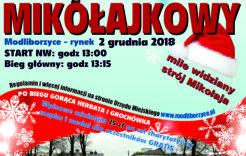 Więcej o: Zaproszenie naIII Charytatywny Bieg Mikołajkowy