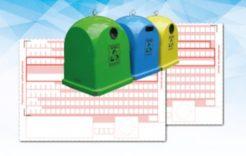 Więcej o: Informacja ozmianie wysokości stawki opłaty zagospodarowanie odpadami komunalnymi od01 lipca 2019 r.