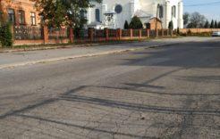 Więcej o: Modernizacja drogi gminnej nr109004L (Dzwola wschód)